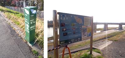 鶴見川の道標と「バクの案内板」