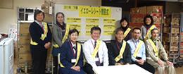 2011年下期「イオン 幸せの黄色いレシートキャンペーン」(2011年9月~2012年2月)贈呈式にて