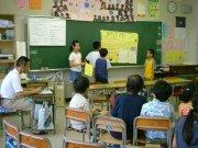 学校出前授業