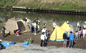 11月12日(土) デイキャンプin鴨居 開催