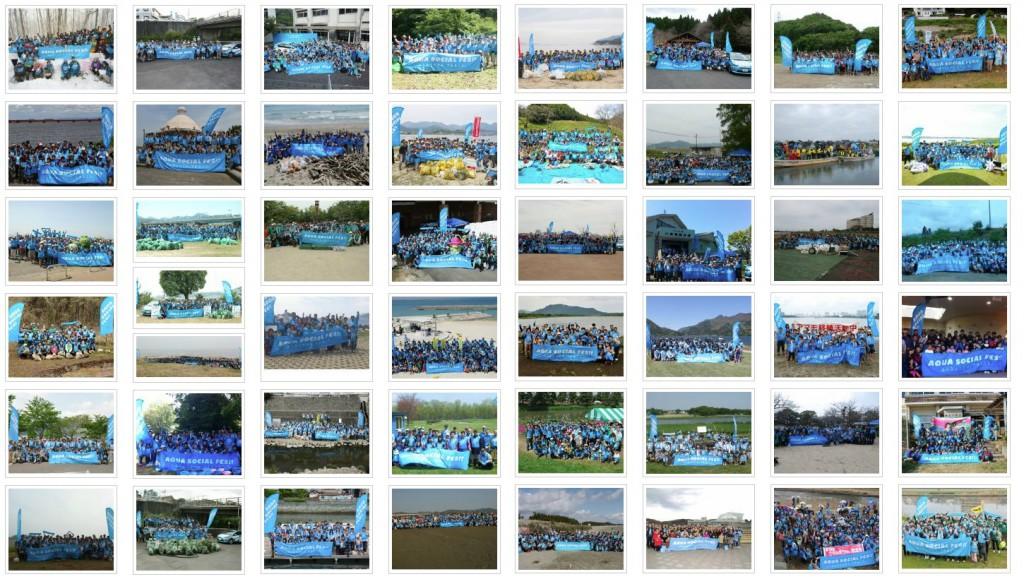 AQUA SOCIAL FES!! 48会場の記念写真(AQUA SOCIAL FES!! facebookページより引用)