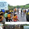 鶴見川多目的遊水地ショートウォークとお魚とり