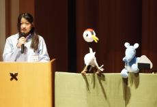 慶應義塾大学日吉キャンパス、藤原洋記念ホールで開催