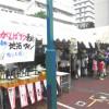7月2日(日) 鶴見川移動水族館 つなしまサマーフェスティバルに出展