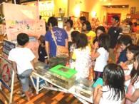 7月31日(日) おふろの国「第1回ふろ祭り」
