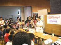 8月7日(日) 「青少年のための科学の祭典」に出展しました