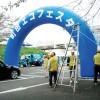 10月2日(日)町田エコフェスタに出展