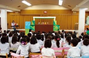 10月19日(水)尚花愛児園