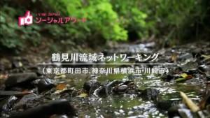いいね!JAPANから取材を受けました。