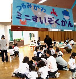 4/22(金)尚花愛児園移動水族館