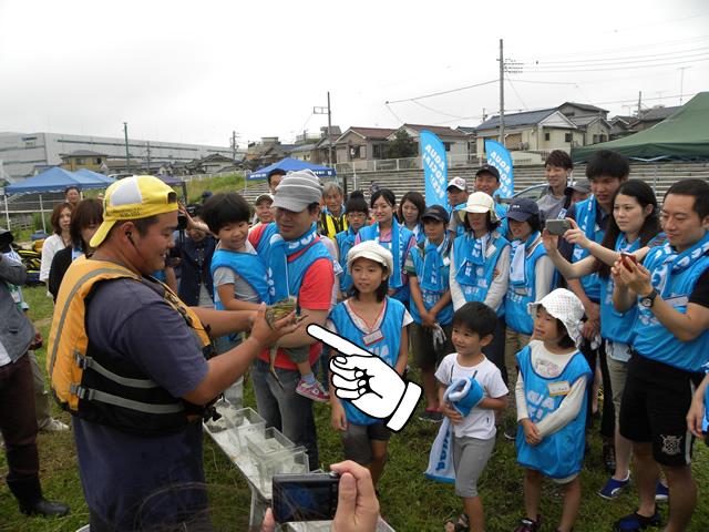 AQUA SOCIAL FES!! 2012 PROGRAM17 みんなの鶴見川流域プロジェクト 第5回 生きものにぎわう鶴見川河口でカヌー体験&水辺のクリーンアップ