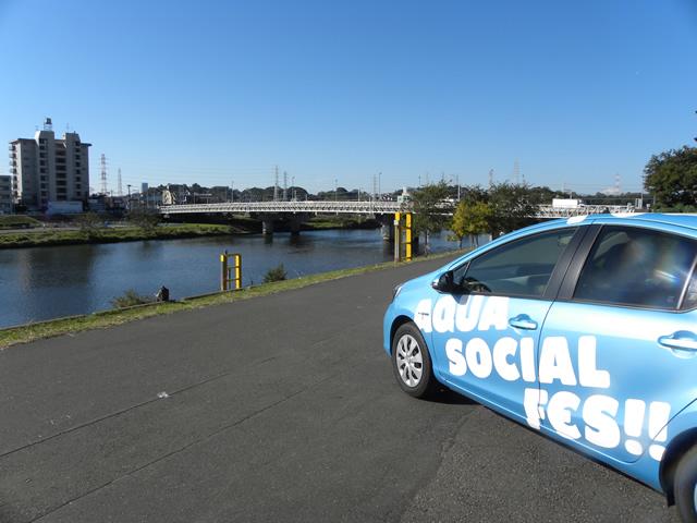 雲一つない快晴!AQUA SOCIAL FES!!の顔!トヨタのコンパクトHEV「AQUA」がみなさまをお出迎え。