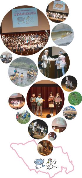 2月9日(土) 夢交流会2013 <npoTRネットの鶴見川流域学習支援プロジェクト>