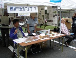 10/3(日)町田ごみフェスタに出展