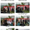 4/26 『綱島サブセンター』がオープンしました