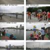 8/23 「鶴見川いかだ・カヌー天国」開催