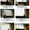 5/30 和光大学教育GPシンポジウム「流域主義による地域貢献と環境教育」