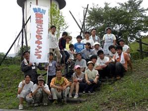 8/14(土)鶴見川源流こどもキャンプ