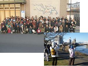 鶴見川新春富士見ウォーク2010 完歩でおめでとう!