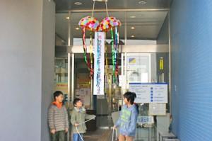 地域防災施設 鶴見川流域センター 来館者数が20万人を達成いたしました。