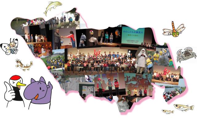 2月11日(火・祝) 夢交流会2014 <npoTRネットの鶴見川流域学習支援プロジェクト>