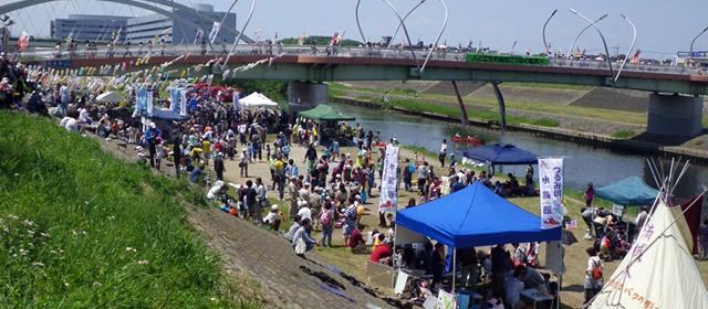 5月5日(月・祝)鶴見川流域2014 こども風のまつり(第21回)