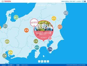 全国47都道府県50カ所にて、参加者と一緒に水辺の環境保全活動を行います。